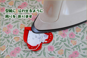 tiku-mokuij-f-21.jpg