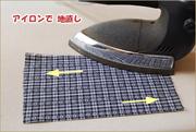 tikutiku-kiso-03.jpg.jpg