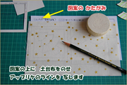 tikutiku-kiso-10.jpg.jpg