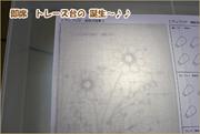 tikutiku-kiso-12.jpg
