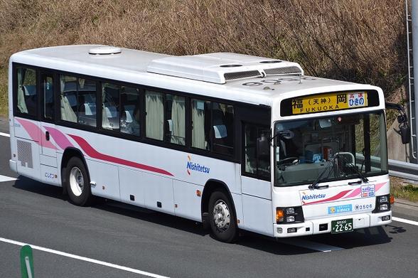 西鉄高速バスの話題 - 北九州一...