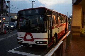 DSC_0926.png