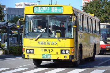 DSC_1398k.jpg