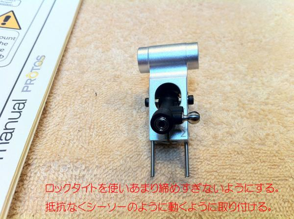 IMG_0941-1.jpg