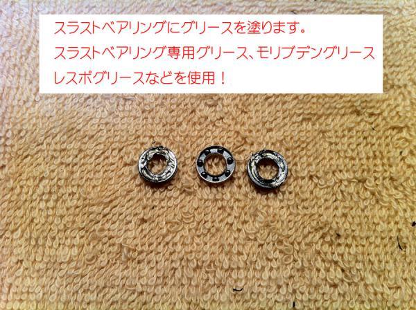 IMG_0958-1.jpg