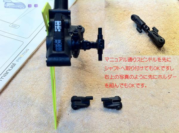 IMG_1051-1.jpg