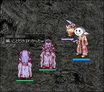 2014年9月20日セージ祭り(狩り②)