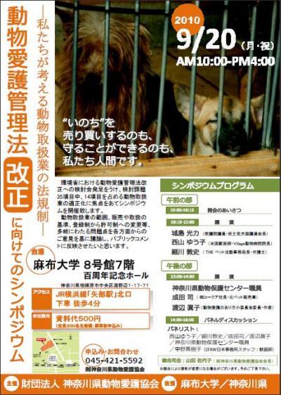 繧キ繝ウ繝昴ず繧ヲ繝?1_convert_20100909160347