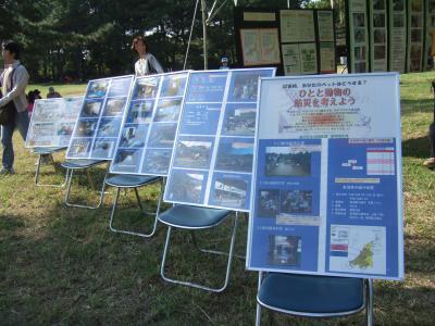 2010+10+16_縺・″縺・″繝輔ぉ繧ケ繧ソ2010_0788_edited-2_convert_20101018075405