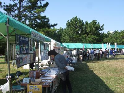 2010+10+16_縺・″縺・″繝輔ぉ繧ケ繧ソ2010_0789_convert_20101018075126