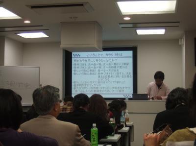 2010+12+07_DLC繧サ繝溘リ繝シ_0969-2_convert_20101210013904