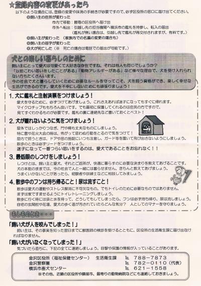 CCF20100708_00001_convert_20100708181128.jpg