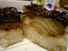 焼き鯖寿し