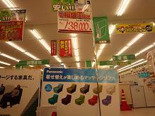 13800円也