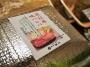 近江牛焼ハンバーグ