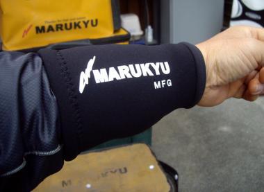 MFGBANNDO_convert_20120128170758.jpg