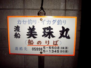kannban_convert_20111219184120.jpg