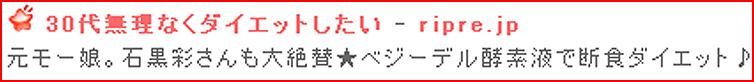 002_20111221215132.jpg