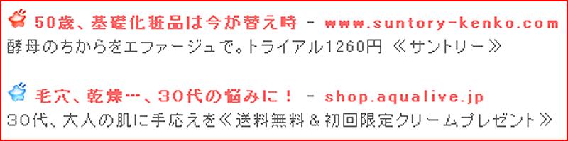 003_20111221220245.jpg