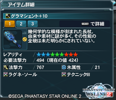 pso20121011_052243_004.png