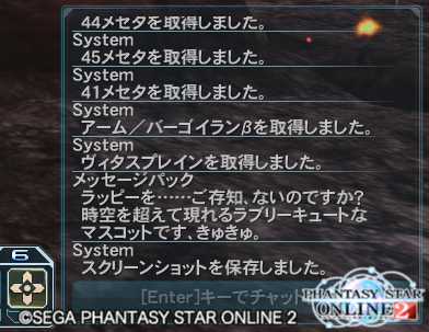 pso20121025_233158_000.png