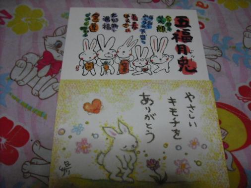 024_20110901074819.jpg