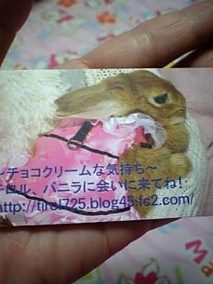 063_20110527105809.jpg