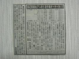 dc041902.jpg