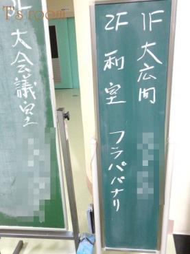 001_20120312003133.jpg