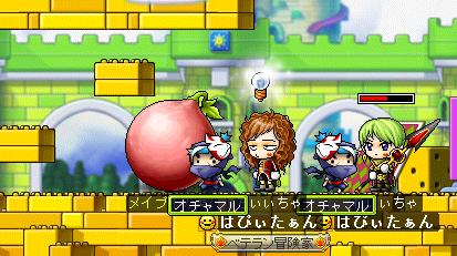 めいぷる果実