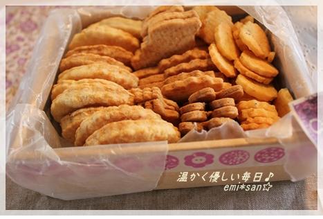 クッキーの詰め合わせ☆