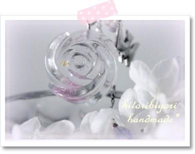薔薇レジンキーホルダー