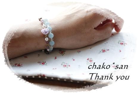 chakoさん♪shop☆