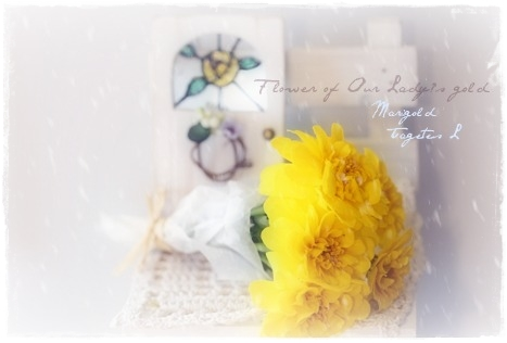 マリーゴールドのミニ花束