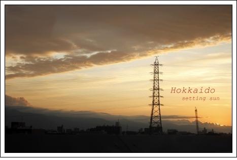 北海道の夕陽