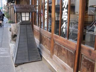 谷中散歩 店