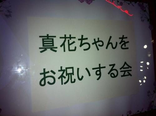 s-IMG_5344.jpg