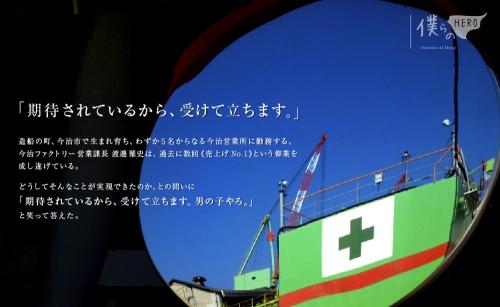 s-watanabe-01.jpg
