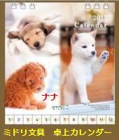 30756_con.jpg