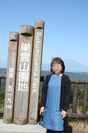 IMG_0973_convert_20121024172447.jpg