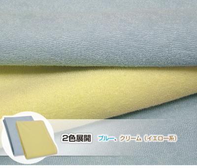 flat1_bousui06_convert_20121101161907.jpg