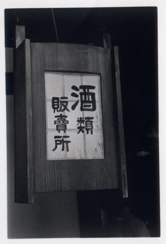 6_kihuji.jpg