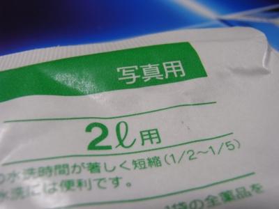 R0012120.jpg