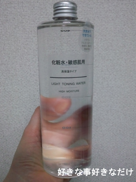 PAP_1369のコピー 無印良品 化粧水・敏感肌用・ ...