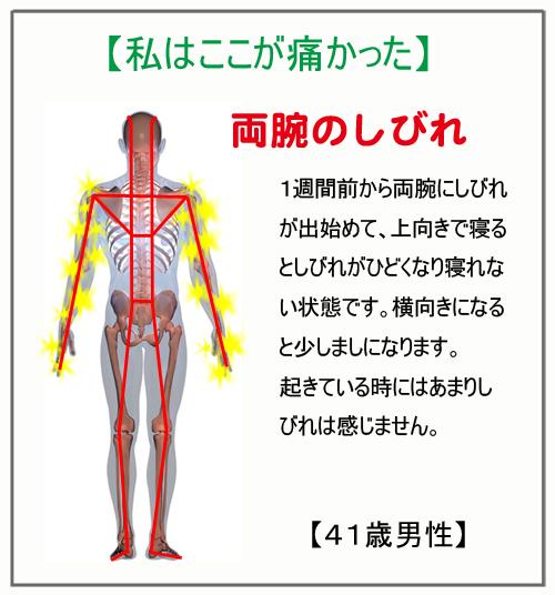 20120719172607da6.jpg