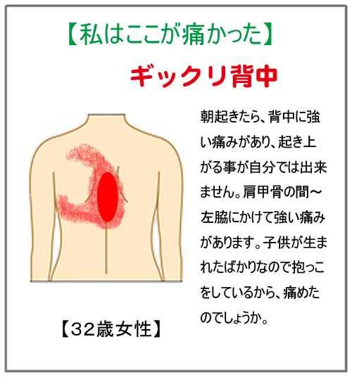20120726095936cff.jpg
