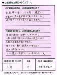 201212011152461fd.jpg