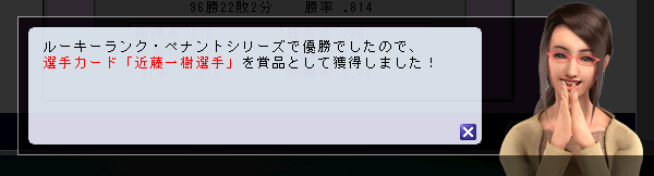 2010-0720-145222.png