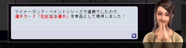 2010-0804-193106.png