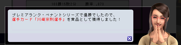 2010-0903-223300.png